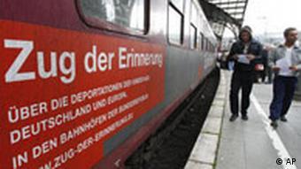 Train of Commemoration in Dusseldorf