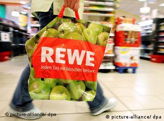 Сумка с логотипом супермаркета Rewe