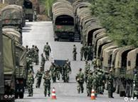 2008年3月20日摄于云南藏区的资料图片