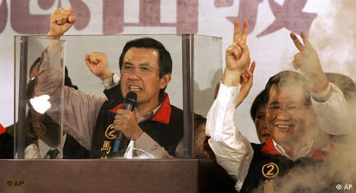 Taiwan Wahl Ma Ying-Jeou nach dem Sieg