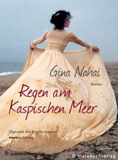 جلد رمان باران خزر (ترجمه آلمانی)
