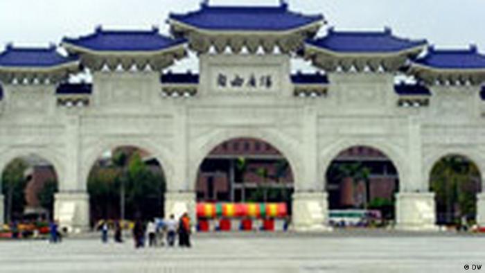 Platz der Freiheit und die Gedenkstätte der Demokratie, Taiwan (DW)