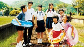 A scene from the movie A Gentle Breeze in the Village