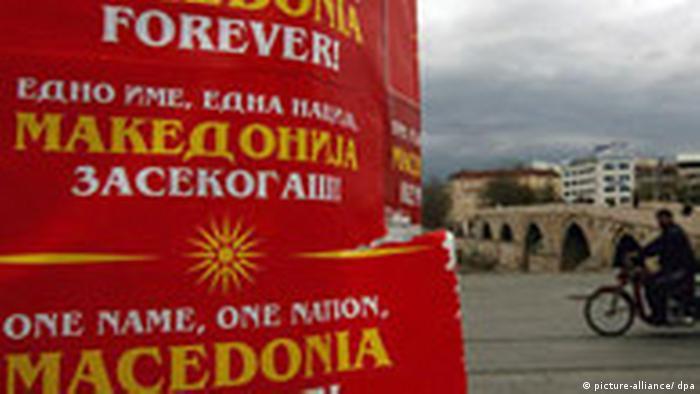 Mazedonien Plakat in Skopje vor NATO-Gipfel (picture-alliance/ dpa)