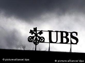 The UBS logo with storm clouds overhead