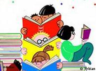 ادبیات کودکان