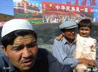 """""""中华民族是一家"""":显然只是一厢情愿的口号"""