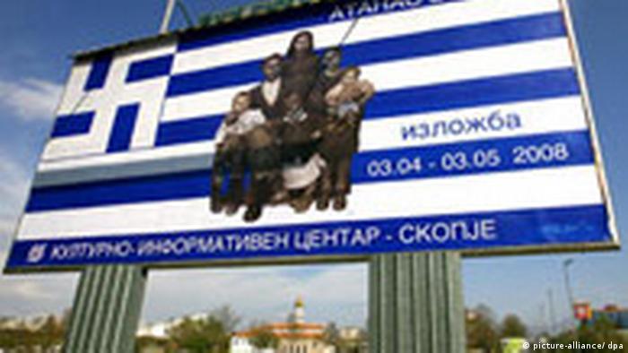 Griechenland und Mazedonien streiten weiter um Staatsnamen (picture-alliance/ dpa)