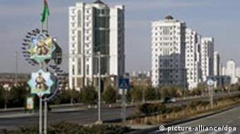 Вид современного Ашхабада