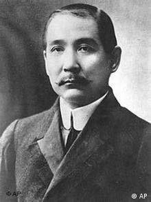 Sun Yat-Sen (AP)