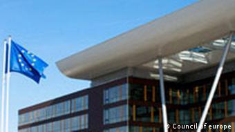 ساختمان شورای اروپا