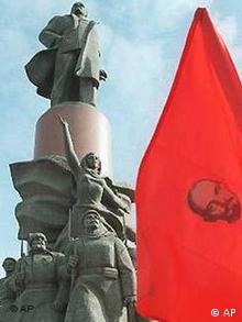 Памятник Ленину в Москве