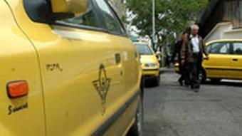 Taxi in Teheran - Iran