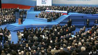 The United Russia party conference