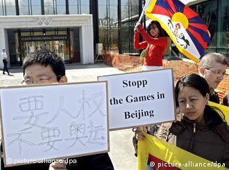 瑞士藏人在洛桑的国际奥委会总部门前抗议