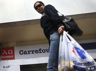 中国网民呼吁抵制家乐福超市