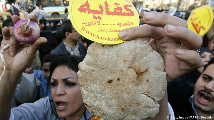 Ägypten Demonstration in Kairo gegen die Erhöhung der Lebensmittelpreise (Getty Images/AFP/K. Desouki)