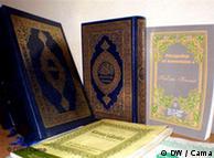 Ще бъде ли отредено място на Корана в кметството на Ротердам?