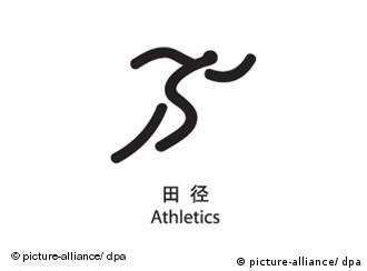 beliebte Geschäfte große Auswahl 2019 original Serie «Olympische Sportarten»: Leichtathletik (2) | DW ...