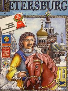 Deutsche Brettspiele Bildgalerie Sankt Petersburg