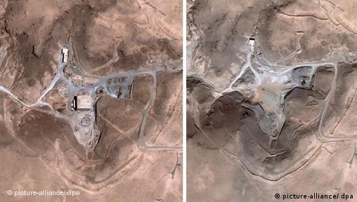 Der Reaktor vor und nach der Bombardierung (24.4.2008, Quelle: AP)