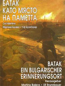 Buchcover Batak ein bulgarischer Erinnerungsort