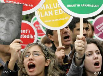 اعتراض به سرکوب روزنامهنگاران در ترکیه
