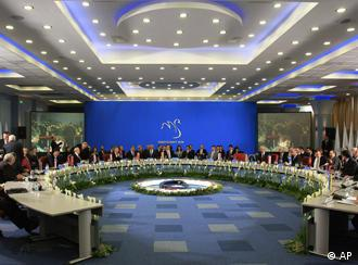 The summit brings together presidents of Central Southeast European countries
