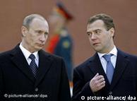 Russian President Dmitry Medvedev and Prime Minister Vladimir Putin