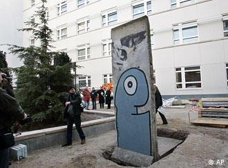 A segment of the Berlin Wall in the courtyard of the embassy