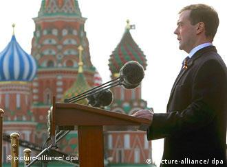 Russian President Dmitry Medvedev speaks before the military parade on the Red Square, devoted to the 63rd anniversary of the victory over Nazi Germany