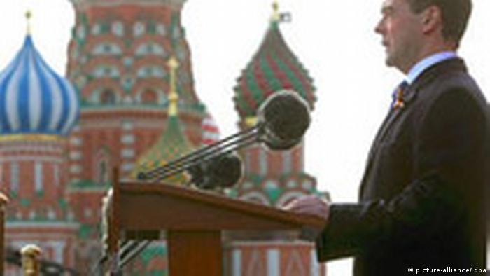 Аргументы и факты, о главных событиях в россии и мире