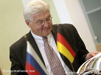 Steinmeier in Jekaterinburg (13.5.2008)