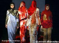 Μουσουλμανική μόδα όχι μόνον στα ρούχα