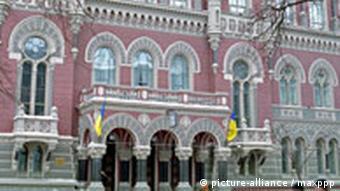 Banco Nacional de Ucrania, Kiev.