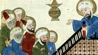 The Prophet Muhammad, Der Prophet Mohammed Darstellung aus dem 17. Jahrhundert