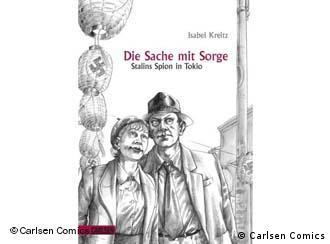 Обложка книги Изабель Крайц