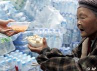 到2030年时,中国预计将有三亿八千万65岁以上的人口