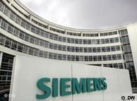 Κτίριο της SIEMENS στο Μόναχο