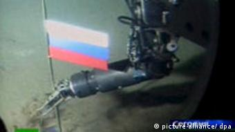 Russian flag in Arctic seabed