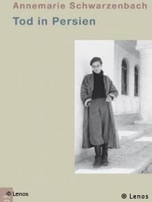 جلد کتاب «مرگ در ایران»