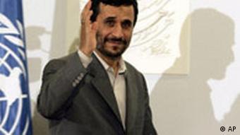 Auch der Iran wird an der Anti-Rassismus-Konferenz teilnehmen