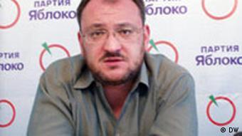 Maksim Reznik Partei Jabloko Russland