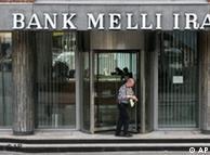 شعبه بانک  ملی ایران در هامبورگ