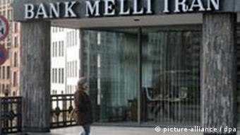 بانک ملی شعبه هامبورگ از یک شرکت سازنده آسانسور به دلیل قطع خدمات پس از فروش شکایت کرده است