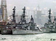 档案图片:台湾基隆港军事演习
