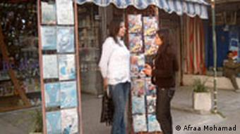 Samar Ahmad mit Afraa Mohammad