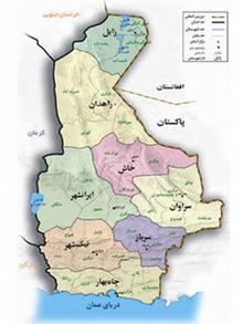 نقشه استان سیستان و بلوچستان