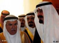 ماہرین کہہ رہے ہیں کہ سعودی عرب میں بھی حکومت مخالف مظاہرے شروع ہو سکتے ہیں