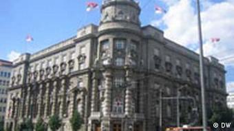 Serbische Regierung Hauptsitz Belgrad Serbien